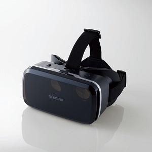 エレコム スタンダードモデル VRゴーグル