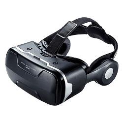 サンワサプライ VRゴーグル MED-VRG3