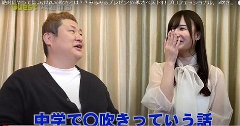 坂道みるインタビュー
